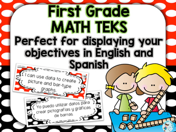 Bilingual 1st grade Math TEKS  in English and Spanish.