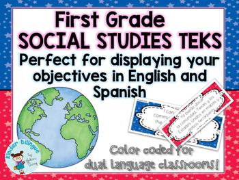 Bilingual 1st grade Math TEKS in English and Spanish (Soli
