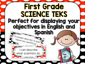 Bilingual 1st grade Science TEKS  in English and Spanish