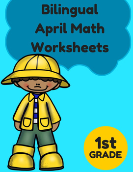 Bilingual April First Grade Math Worksheets (and Centers)