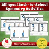 Bilingual Back-to-School Symmetry Activities