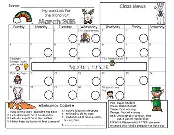 Bilingual Behavior Calendar {March Spring Break 2016}
