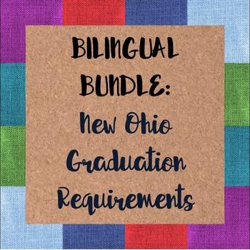Bilingual Bundle (Save 40%): New OH Grad Requirements Pare