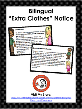 Bilingual Change of Clothes Notice for Parents