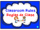 Bilingual Cloud Theme Classroom Rules and Behavior Chart