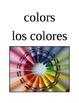 Bilingual Colors English and Spanish Word Doc