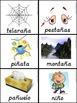 Bilingual Dual Language D'Nealian Silabas con Ññ-- ña ñe ñi ño ñu