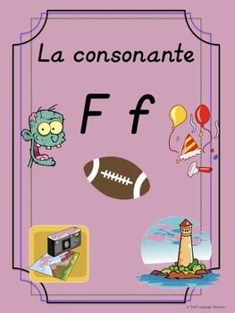 Bilingual Dual Language D'Nealian Silabas con Ff- fa fe fi fo fu