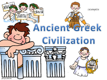 Bilingual/ Dual Language Domain 3 Vocabulary  Ancient Greece CCSS