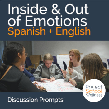 Bilingual (Eng/Spanish) Movie Discussion, Inside & Out of