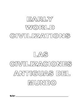 Bilingual English Spanish Early Elementary World Civilizat