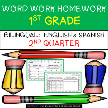 Bilingual - English/Spanish - 2nd Quarter - Word Work Home