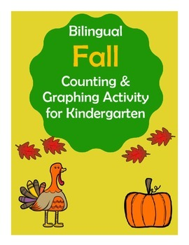 Bilingual Fall Counting and Graphing Activity (Contar y gr