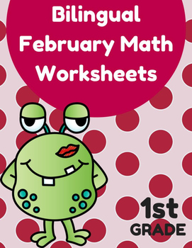 Bilingual February First Grade Math Worksheets (and Center