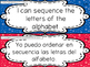 Bilingual 1st grade SLA TEKS (Spanish Language Arts) in En