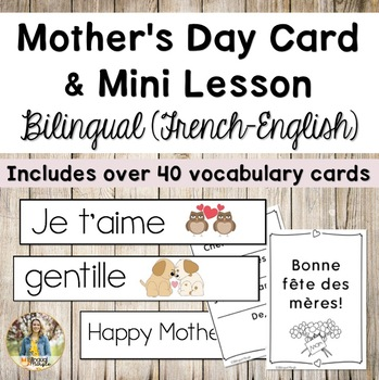 Mother's Day Printable Card & Word Wall Vocabulary! (Frenc