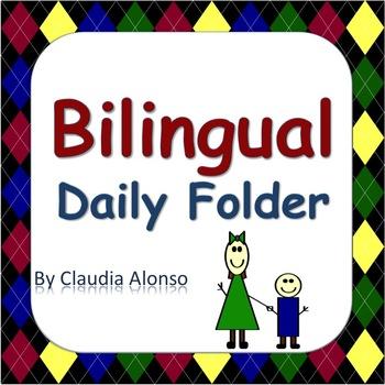 Bilingual Kindergarten Daily Folder