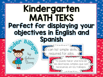 Bilingual Kindergarten Math TEKS  in English and Spanish.
