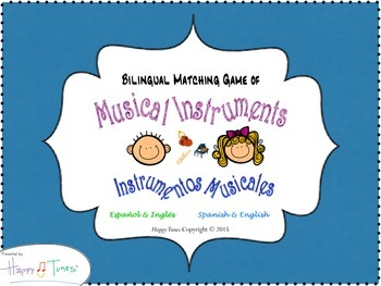 Bilingual Matching Game Musical Instruments English & Span