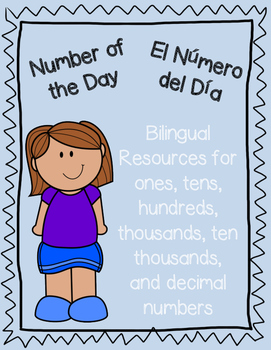 Bilingual Number of the Day - Número del Día (English and