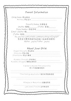 Open House Bilingual Parent Information (English/ Mandarin