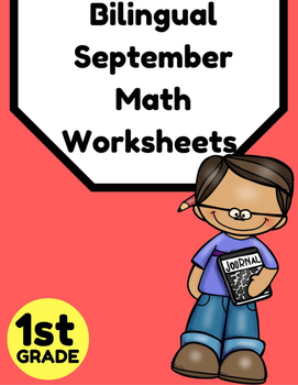 Bilingual September First Grade Math Worksheets (English S