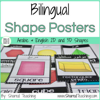 Bilingual Shape Posters for the Classroom 2D and 3D