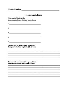 Bilingual (Spanish) Kindergarten Homework
