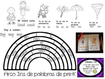 Bilingual Spanish Preschool Book Club 18 wk