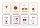 Bilingual Spanish/English  particles  flashcards .20 Flashcards .