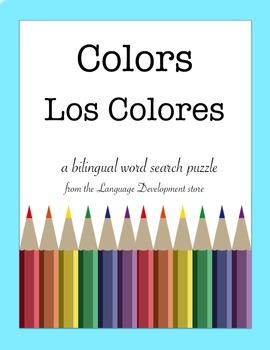 Bilingual Word Search - Colors / Los Colores (English/Spanish)