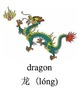 Bilingual Animals (Chinese Zodiac) English and Simplified