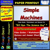 Bill Nye - Simple Machines – Worksheet, Answer Sheet, and