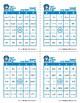 Bargain Bingo Bundle: Vowel Families (Learn to Read)