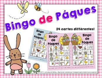 Bingo de Pâques (24 cartes différentes) [FRENCH] [GAME] {E