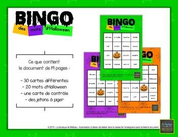 Bingo des mots d'Halloween (30 cartes différentes!) [FRENC