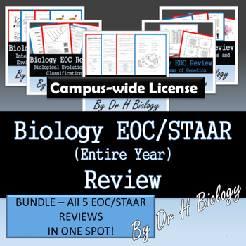 Biology EOC Bundle - Entire Year Review {Campus-wide License}