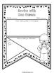 Black History Men Classroom Banners | Printable Worksheets