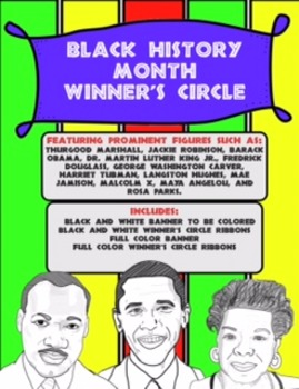 Black History Month Project Banners and Ribbons Famous Afr