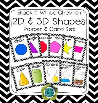 Black & White Chevron Plane & Solid Shapes Poster Set (Mat