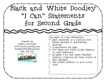 """Black and White Doodley """"I Can"""" Statements for 2nd Grade"""