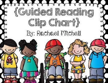 Black and White Polka Dot Guided Reading Clip Chart- With