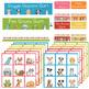 Blank Board Games - Pets Word Sort