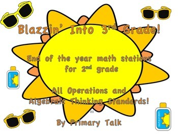 Blazing Into Third Grade:  Operations & Algebraic Thinking