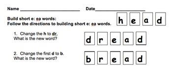Blend short -ea words