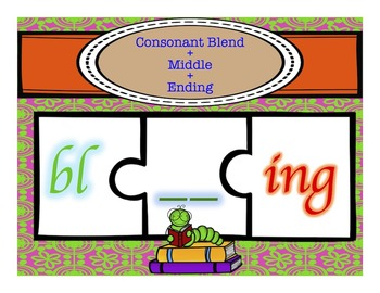 """Blending """"B"""" Puzzles Bundle w/4 Different Writing Assignme"""