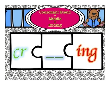 """Blending """"C"""" Puzzles Bundle w/4 Different Writing Assignme"""