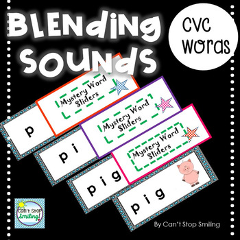 Blending Sounds and Phonemes to Make Words with FUN Sliders