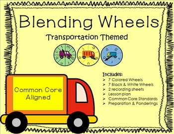 Blending and Segmenting Words! Transportation Common Core Game