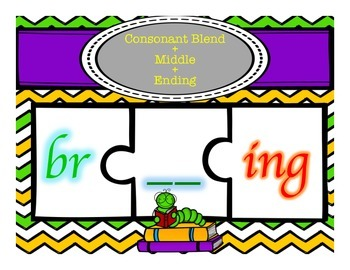 Blending {br w/ing} Puzzle with 4 Different Writing Assign